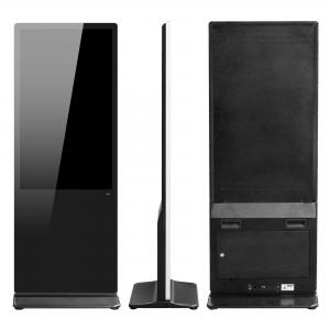 China FHD 1920x1080 Floor Stand Digital Signage Display 700 Nits 16/9 wholesale