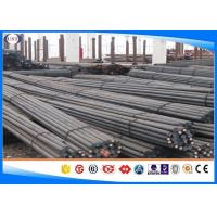 China DIN 1.6660 / 20NiCrMo13-4 Hot Rolled Steel Bar Round Section Alloy Steel Material wholesale