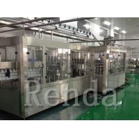China Automatic Juice Filling Machine Electric Mineral Water Bottling Machine 10000 BPH wholesale
