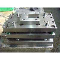 China Stainless Steel 304 Sheet Metal StampingMouldMedical Equipments Frame Hardware Production wholesale