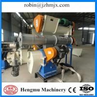 China With excellent working functions henan small feed pellets machine wholesale
