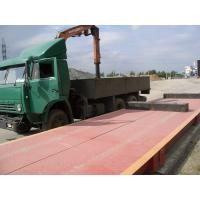 Heavy Duty Mechanical Truck Weight Scales With U Beam Load Cell For High Container