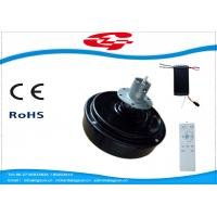 China 24V 50/60hz DC Brushless Motor Remote Control For Decorative Ceiling Fan wholesale