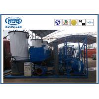 China Vertical Thermal Oil Boiler System Coal Fired , Thermo Steam Boiler Environmental Friendly wholesale