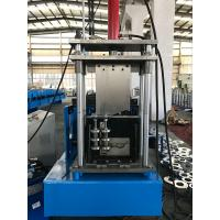 China Post Cutting Pre Engineering Building Forming Machine High Speed 20m/min Drive by chain wholesale