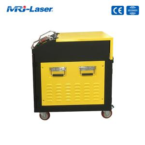 China Remove Rust 350W Fiber Laser Cleaning Machine For Metal Surface Cleaning wholesale