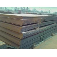 China Fire Resistance Hot Rolled Steel Sheet For Ship Plate / Boiler Plate wholesale