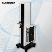 China Auto Servo Tensile Testing Machine UTM For Pharma Packages/ Medical Packaging Elongation Test ASTM Standard wholesale