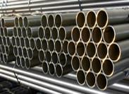 China seamless carbon steel pipe,API 5L Grade.B steel pipe line,seamless steel pipe wholesale