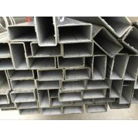 China Seamless Rectangular Steel Pipe , Welding Stainless Steel Mild Steel Square Tube wholesale