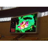 China High Definition Program 3mm LED Video Screen G - energy Power Supply wholesale