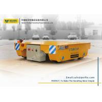 China Industrial use remote control motorized 5t battery powered rail transfer cart wholesale