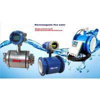 China electromagnetic flow meter manufacturers wholesale