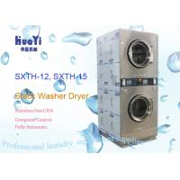 Buy cheap Industrial Coin Washer Dryer With Self-Service Laundry Washing Machine from wholesalers