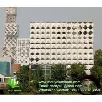 China Akzo Nobel  Perforated 3mm Metal aluminum 3d facade patterned facade cladding wholesale