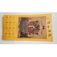 China Personalized Paper Wall Calendar Offset Printing wholesale