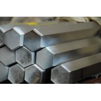 China 17-4 Ph 0 Inconel 625 Alloy Nickel Plate Stainless Steel Price Per Kg wholesale