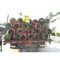 GUANGZHOU DA CHUANG GRASS CO.,LTD