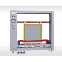 China LC-1100T Emulsion Coating for Screen Printing Frame/photographic stencil Coating machine on sale
