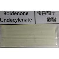 Boldenone Undecylenate Equipoise Liquid Anabolic Steroids muscle gaining