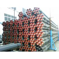 China ERW and Seamless SPEC API 5CT CASTING AND  TUBING for Oil, Gas, Petroleum wholesale
