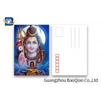 China Customized 5D Effect 3D Lenticular Postcards 157g Coated Paper 5D Effect wholesale