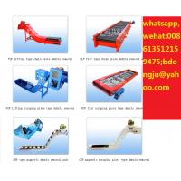 Buy cheap CNC Machine tool accessories--Debris removal unit Series from wholesalers
