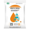 Buy cheap Growth Promoter Aquaculture Medicine , Aqua Probiotics Peptide Powder For Fish from wholesalers