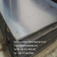 Buy cheap 12Cr1MoV Steel from wholesalers