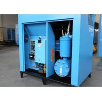 Buy cheap Rotary Screw Type Air Compressor VFD PM Motor , 11kW 15 Hp Screw Compressor from wholesalers