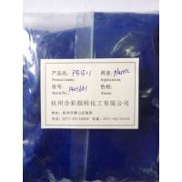 China Pigment Blue 15:1 used for ink paint & printing. wholesale
