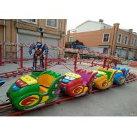China Space Shuttle Shape Kiddie Roller Coaster Marked With Modern Interchange Track wholesale