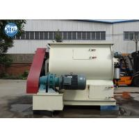 China Professional Dry Mortar Mixer Machine Undetachable Blade Electric Mortar Mixer wholesale