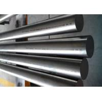 China Round Titanium Metal Rod Bar Anti-Corrosion GR4 60mm ASTM B348 wholesale