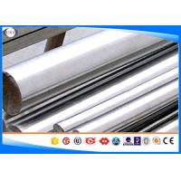China Alloy Polished / Peeled Steel Round Bar Small Tolerance AISI 4340/34CrNiMo6/817M40 wholesale