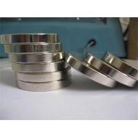 Buy cheap 1 inch round magnets from wholesalers