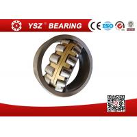 Buy cheap SKF Quality OEM GCr15 Double Rows Spherical Roller Bearing 50*110*27 mm Steel Cage For Industrial and Agricultural from wholesalers
