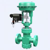 China Multistage Minimum Flow Control Valve wholesale