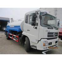 China Dongfeng Tianlong water tanker with pesticide spraying truck for sale, hot sale best price pesticide spraying truck on sale