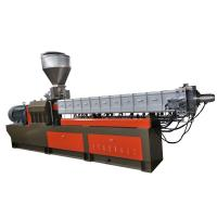 China Abs Hdpe Ldpe Raw Material Plastic Pelletizing Line , Co Rotating Twin Screw Extruder wholesale
