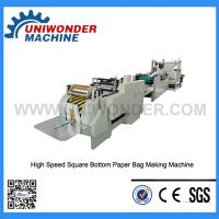 China Fully Automatic Square Bottom Paper Bag Making Machine on sale
