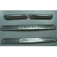 China Chevrolet Accessories - Car Door Sills for Aveo wholesale