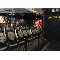 Buy cheap Interactive Definition Viewing 5D Movie Theater For Business Center from wholesalers