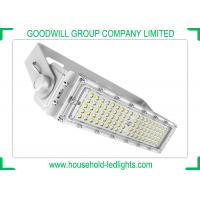 China High Power LED Tunnel Light 30W 60W 5000K With Adjustable Light Direction wholesale