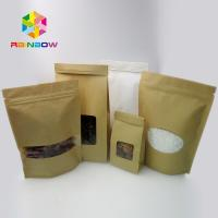 China Customized Tin Tie Coffee Resealable Kraft Paper Bags / 3 Side Seal Pouch wholesale
