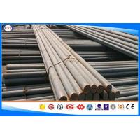 China JIS S15C Hot Rolled Steel Bar , Carbon Steel Round bar Size 10-350mm wholesale