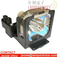 Buy cheap projector lamps/bulbs SANYO LMP37 from wholesalers