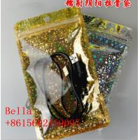 China Custom Printing Foil Pouch Packaging One Side Clear Zipper Glossy For USB Cable wholesale