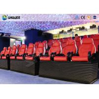 China Customized 3D / 4D / 5D Motion Movie Theater With Dynamic Film, Simulation System wholesale