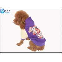 China Polyester Fashion Pets Products Luxury Pet Clothes for Dogs , Multi Color and Customized wholesale